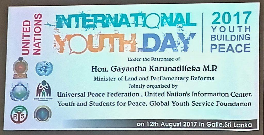 International Youth Day in Sri Lanka