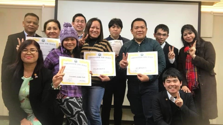 Peace Ambassador Seminar (Japan)