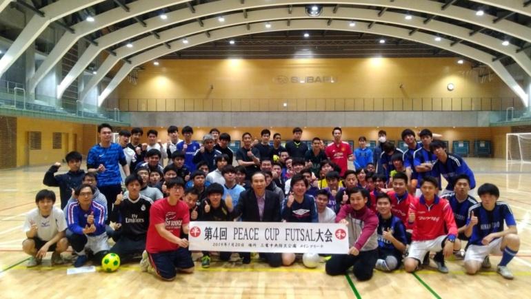 Futsal Peace Cup (Japan)