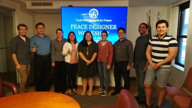 Peace Designer Workshop (United States)