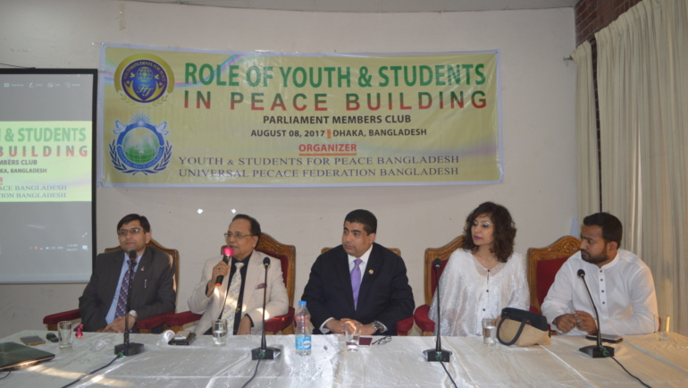 Role of Youth and Students in Peace Building (Bangladesh)