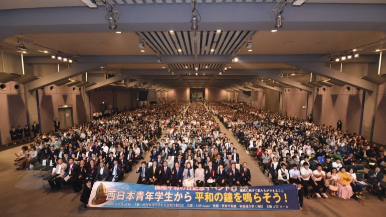 Peace Bells Youth Festival (Japan)
