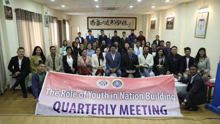 YSP Nepal Quarterly Meeting (Nepal)