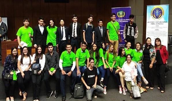 IAYSP-Paraguay Inauguration Ceremony