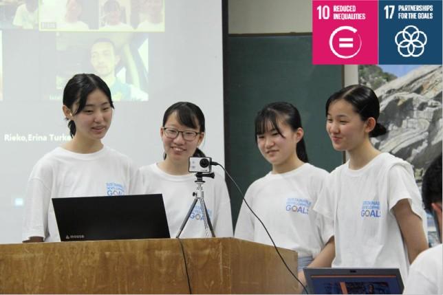 Japan-Turkey Friendship Online Exchange Program