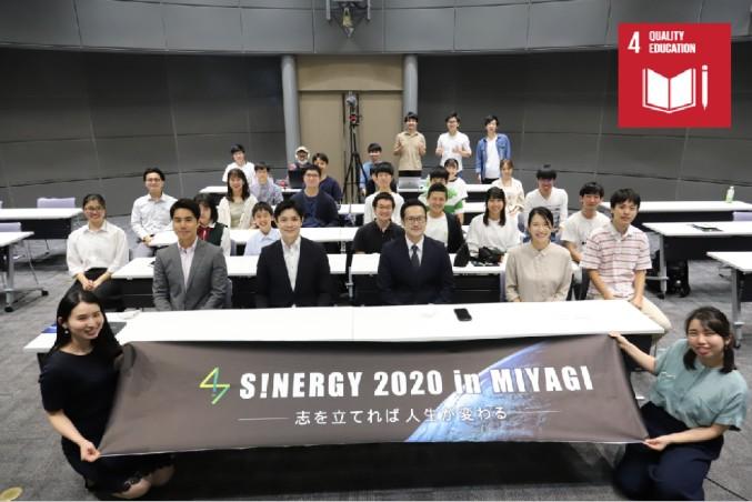 S!NERGY x Miyagi (Japan)