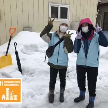 Snow shoveling Volunteer (Japan)