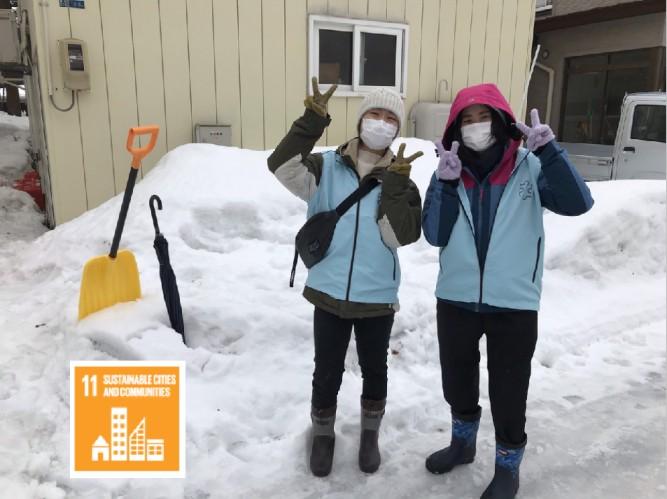 Snow shoveling Volunteer (Japan)