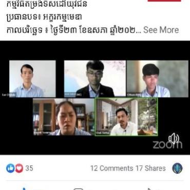 Literacy Media : Character Education (Cambodia)