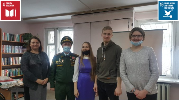 """Meeting dedicated to the National holiday """"Defender of the Fatherland Day"""" (Russia)"""
