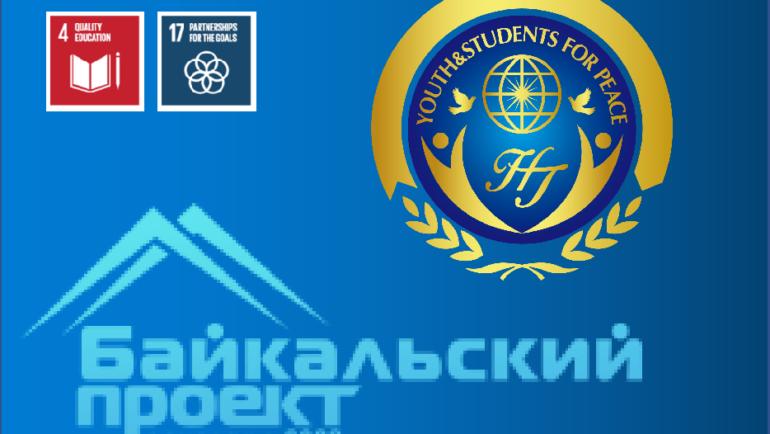 Online meeting on volunteering in Russia