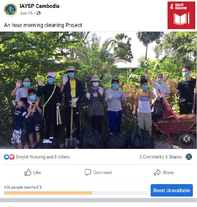 Cleaning Project (Cambodia)