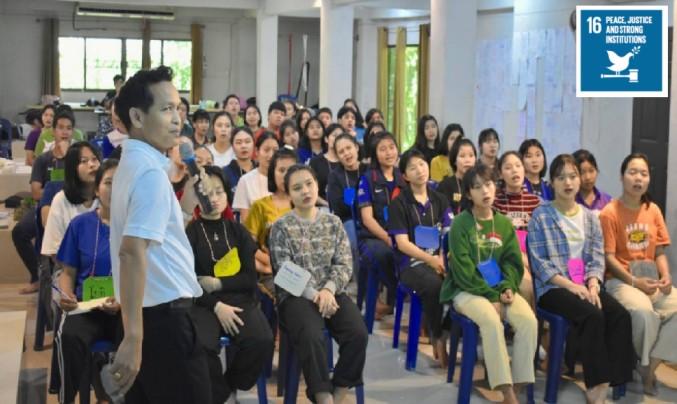 SMART Leader Camp (Thailand)